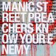 Manic Street Preachers — KNOW YOUR ENEMY