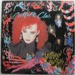 Culture Club — WAKING UP WITH THE HOUSE ON FIRE