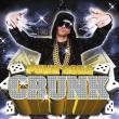 New Found Glory — PUNK GOES CRUNK