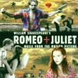 The Cardigans — Romeo + Juliet [SOUNDTRACK]