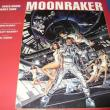 Shirley Bassey — MOONRAKER [SOUNDTRACK]