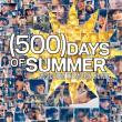 The Temper Trap — (500) Days of Summer [soundtrack]