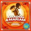 Amadou & Mariam — DIMANCHE A BAMAKO