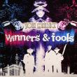 John Dahlbäck — John Dahlback - Winners And Fools (CD1 - The Originals)