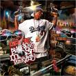 The Game — Americas Most Wanted