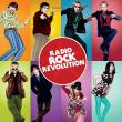 Martha Reeves & The Vandellas — The Boat That Rocked (soundtrack)