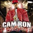 Cam'ron — Killa Season