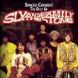 Sly & The Family Stone — The Best Of Sly and The Family Stone