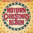 Marvin Gaye — MOTOWN CHRISTMAS ALBUM [VA]