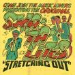 The Skatalites — Stretching Out
