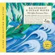 Ocean Waves — Ocean Waves (Alpha Relaxation Solution)