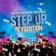 Jennifer Lopez — STEP UP: REVOLUTION [SOUNDTRACK]