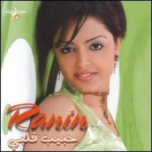 Ranin —