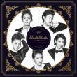 Kara — KARA - 2013 - Full Bloom